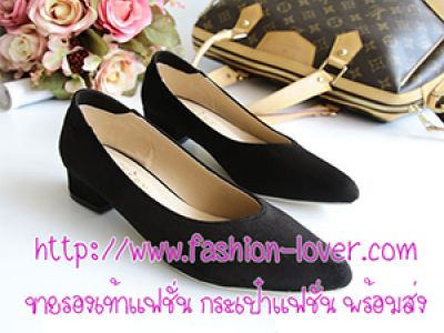 http www.fashion lover.com